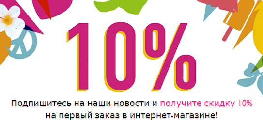 Акции THE BODY SHOP в Серове
